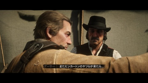 Red Dead Redemption 2_20210815134546