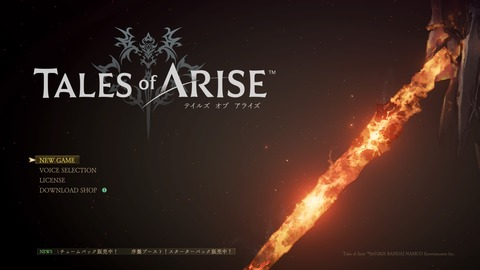Tales of ARISE_20210909213509