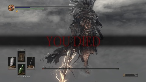 DARK SOULS III THE FIRE FADES EDITION_20190901160642