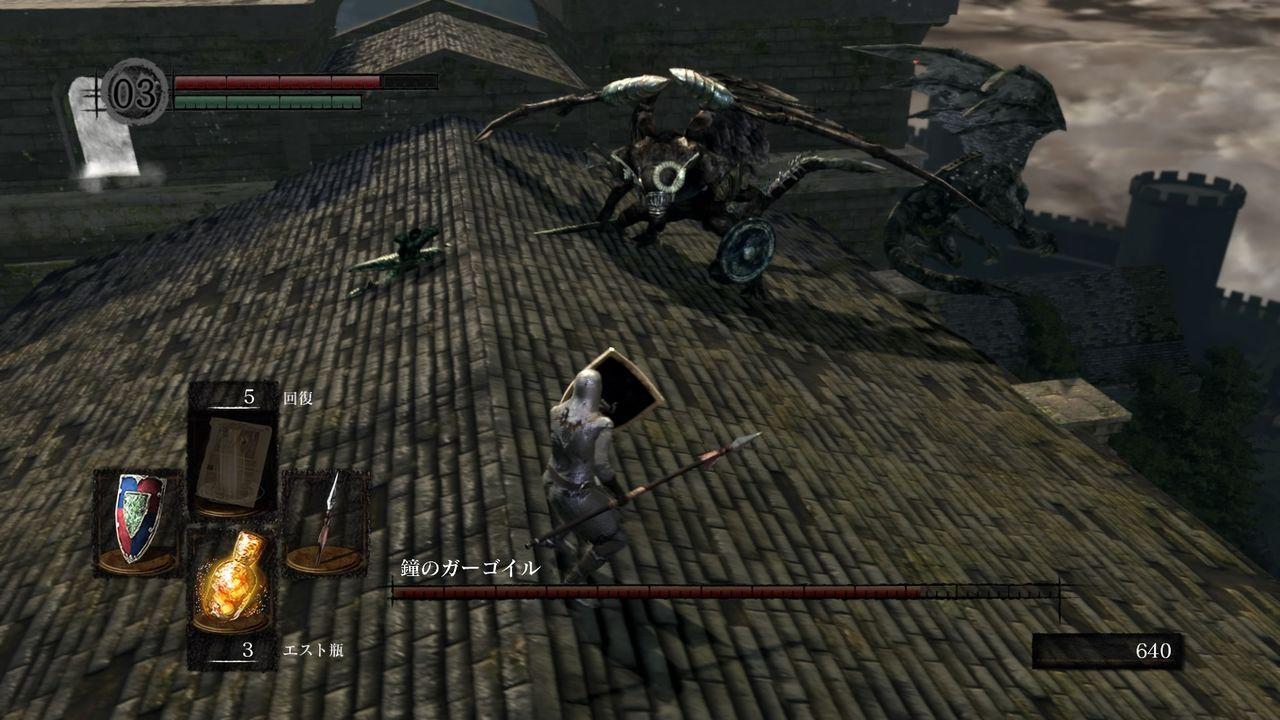 の 騎士 ダーク 斧 槍 黒 ソウル