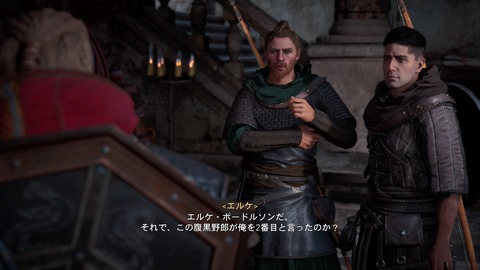 Assassin's Creed® Valhalla_20210717135716