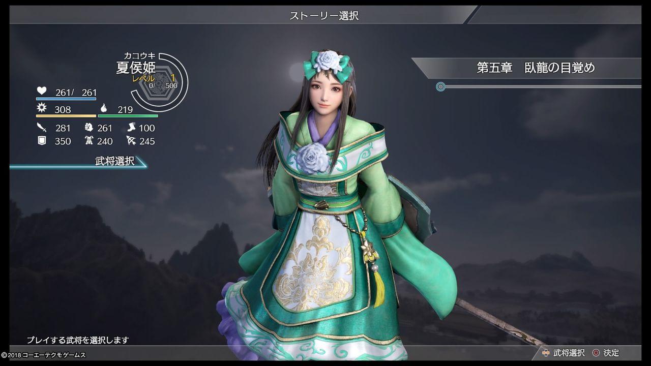 Amazon.co.jp: 真・三國無双8 - PS4: ゲーム