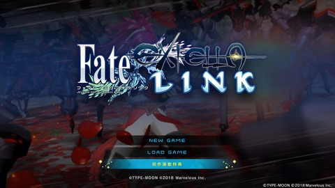 Fate_EXTELLA LINK_20180607191808