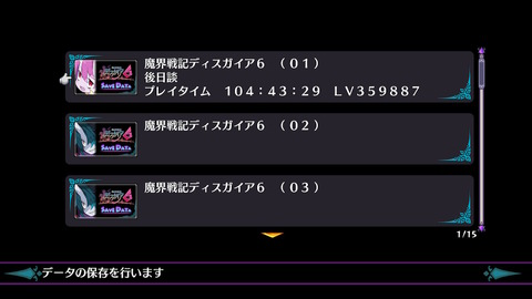 2021042914432600_s