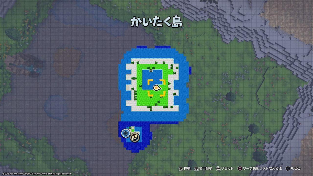 島 2 ドラクエ いたく ビルダーズ か