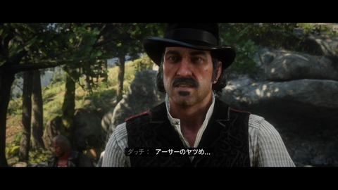 Red Dead Redemption 2_20210815135803