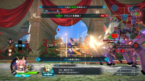 Fate_EXTELLA LINK_20180607194656