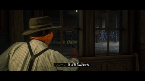 Red Dead Redemption 2_20210717230424
