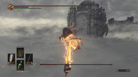 DARK SOULS III THE FIRE FADES EDITION_20190901160550