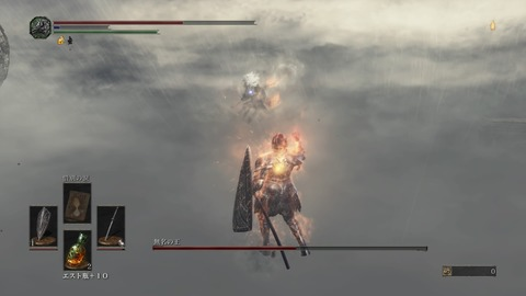 DARK SOULS III THE FIRE FADES EDITION_20190901154048