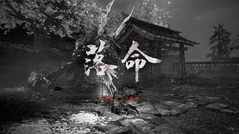 仁王2_20200315142009