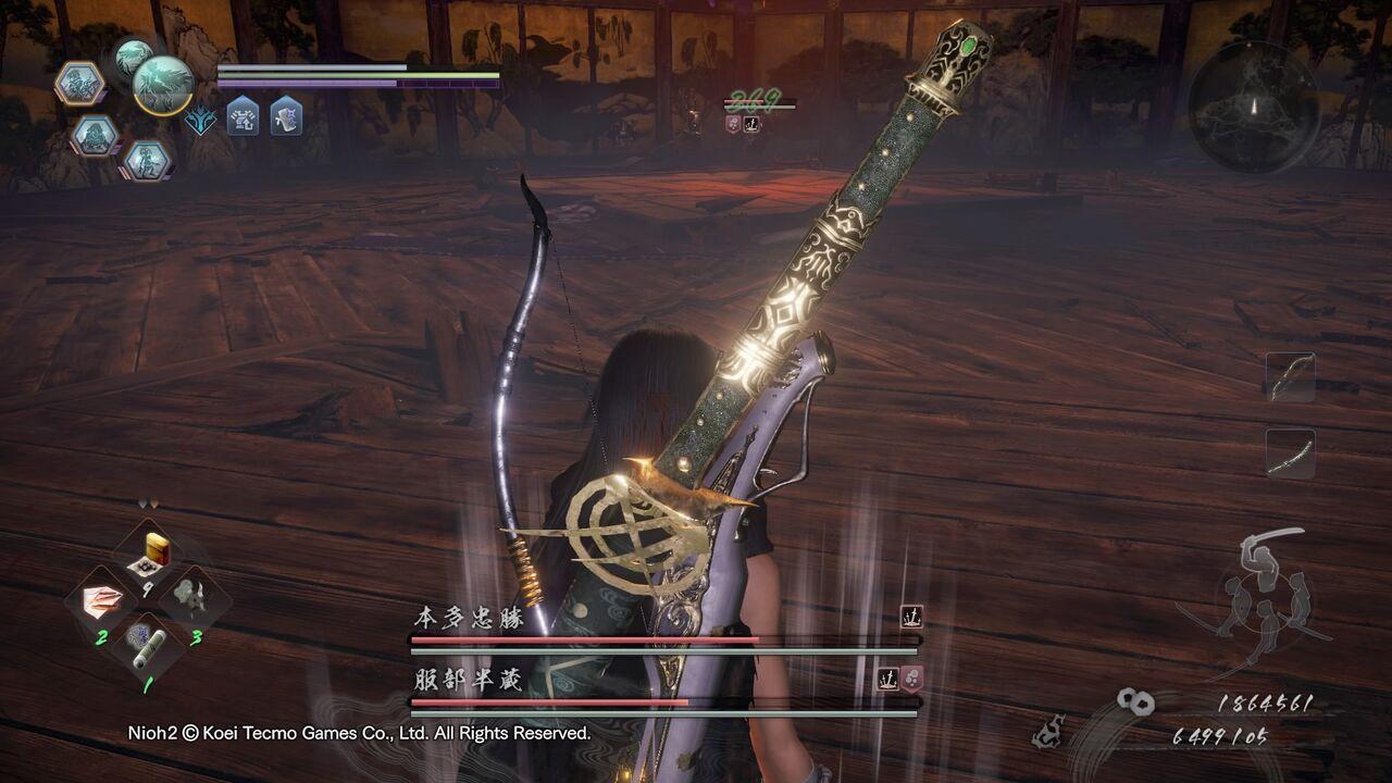 ビルド 仁王 2 雪月花 仁王2【攻略】DLC3環境の無双ビルド「シココン牛」の作り方