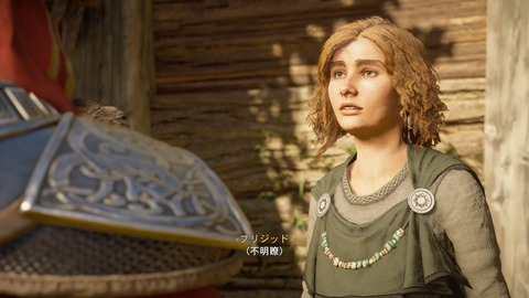 Assassin's Creed® Valhalla_20210807130641