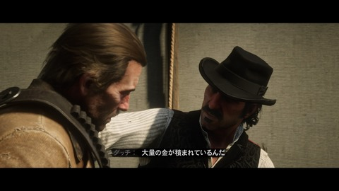 Red Dead Redemption 2_20210815134512