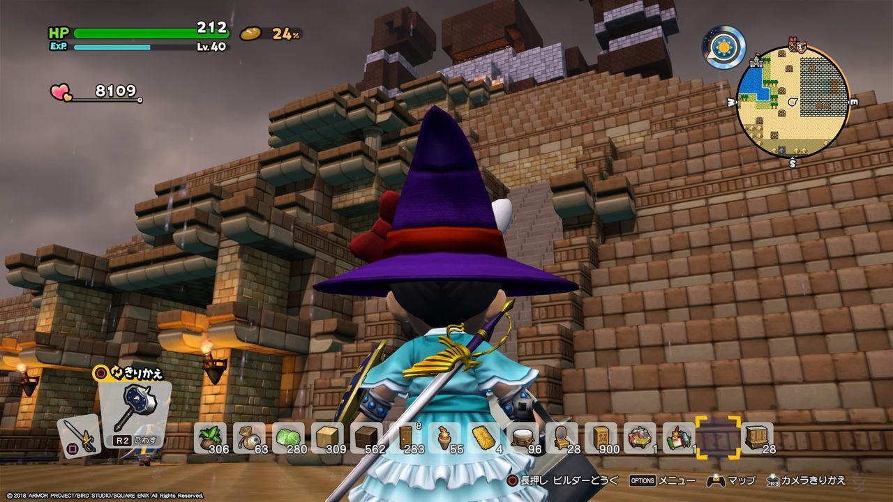 『ドラゴンクエストビルダーズ2 破壊神シドーとからっぽの島』プレイ日記!・・・赤の開拓地にあるピラミッドって邪魔じゃね?