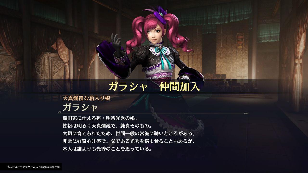 Ultimate wiki orochi3 無双