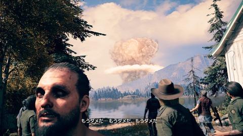 Far Cry® 5_20180423212012