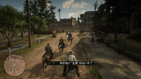 Red Dead Redemption 2_20210815140249