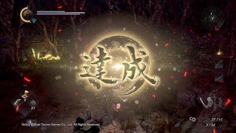 仁王2_20200315164034