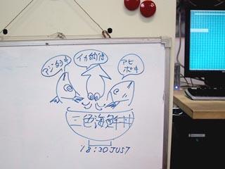 01.本日のメニュー.jpg