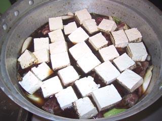 7.豆腐も最後に加えます。.jpg