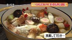 節約料理研究家 マイティ(井出木場舞子)さん 【塩麹と鶏団子鍋】