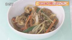 韓国料理教室 O'ngo Food Cmmunications 【チャプチェ】