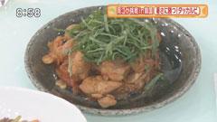 韓国料理教室 O'ngo Food Cmmunications 【タッカルビ】