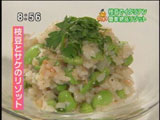 TATSUYA KAWAGOE(タツヤ・カワゴエ) 【枝豆とサケのリゾット】