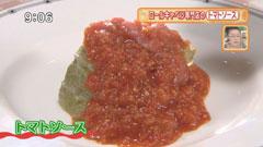 巻葉亭 【専門店に習うロールキャベツソース・トマトソース】
