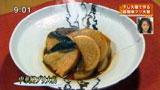 jeeten(ジーテン) 【干し大根とブリの中華風煮込み】