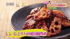 SHIORIさん 【レンコンとサバの韓国風炒め】