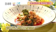 jeeten 【菜の花と卵の甘酢炒め】