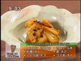 新宿 割烹中嶋の材料2つだけレシピ【レンコンとセロリのきんぴら】