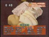 中華風おせち 【中華風煮物(イカ、ウズラの卵、豚肉、ホタテ)】
