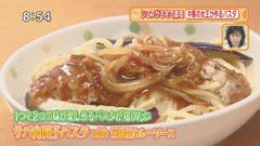 中国料理 美虎 【サバ肉団子パスタwithモヤシ豆板醤ソース】