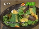 余った野菜で作ったドレッシング