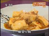 jeeten(ジーテン) 【麻婆豆腐】
