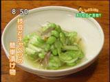 八山 【枝豆とキャベツの簡単漬け物】