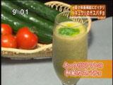 イチイ 【キュウリとトマトの和風ガスパチョ】