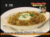 レストラン大宮・大宮勝雄さんのmyごはん 【焼きドライカレー】