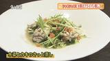 京野菜フレンチ 祇園 Abbesses 【水菜とカキのさっと蒸し】