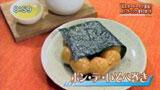 ミスタードーナツ オススメのポン・デ・リングの食べ方 【ポン・デ・いそべ巻き】