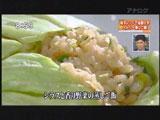 jeeten(ジーテン) 【シラスと香り野菜の蒸しご飯】