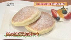 ホットケーキミックスで高級ホテルのNo.1おめざ☆ホテルニューオータニSATSUKI 【ふわっふわ絶品ホットケーキ】