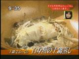青家 青山有紀さんのmyごはん【白身魚の土鍋蒸し】