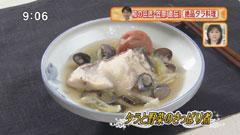 賛否両論 【タラと野菜のさっぱり煮】
