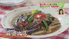料理研究家 町田えり子さん 【電子レンジで麻婆ナス】