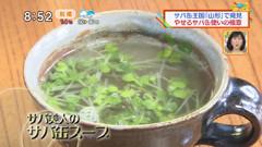 家庭的な簡単サバ缶レシピ 【サバ缶スープ】