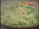 頂 【蒸し鍋】